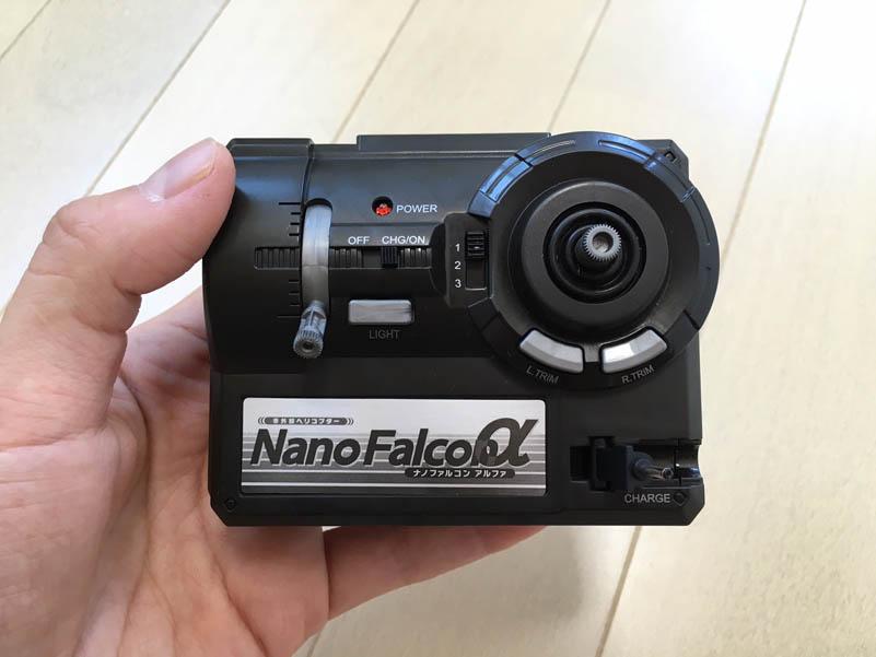 ナノファルコンアルファコントローラー