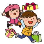 二人目の子供の誕生日・クリスマスプレゼントは何をあげる?