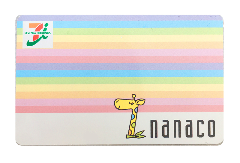 ナナコ チャージ