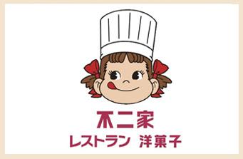 ふじやレストラン